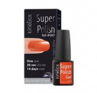 Super Polish Coral Sea #067 - 7 ml