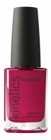 Solar Nail Polish - Hedonist Red #380 15 ml
